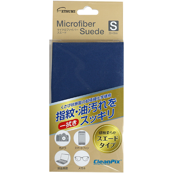 E-5216 [マイクロファイバースエード S ネイビー]