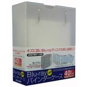EBR-D40 CL [CD・DVD・Blu-rayディスク収納バインダーケース 40枚収納タイプ クリア]