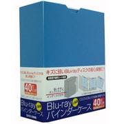 EBR-D40 BL [CD・DVD・Blu-rayディスク収納バインダーケース 40枚収納タイプ ブルー]