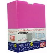 EBR-D40 PK [CD・DVD・Blu-rayディスク収納バインダーケース 40枚収納タイプ ピンク]