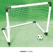KW-580 [サッカーゴールセット]