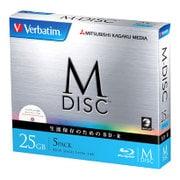 VBR130YMDP5V1 [1回記録用BD(データ用) 25GB 1-4倍速 5mmケース5P]