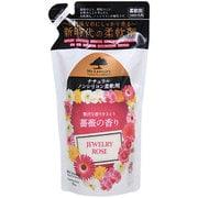 マイランドリー詰替用 薔薇の香り [柔軟剤 480ml]