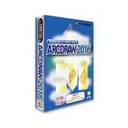 ARCDRAW 2016 [Windowsソフト]