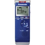 RR-XS360-A [ICレコーダー ブルー]