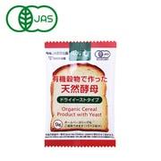 有機穀物で作った天然酵母 [9g]