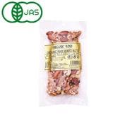 オーガニック ミックスナッツ(生) 90g [自然食品]