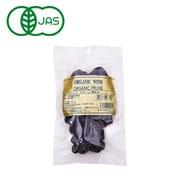 オーガニック プルーン(種抜) 130g [自然食品]