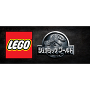 LEGO ジュラシック・ワールド [Wii Uソフト]