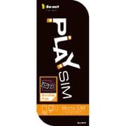 PLAY SIM SMS対応SIMプラン [microSIM]