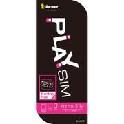 PLAY SIM SMS対応SIMプラン [nanoSIM]