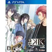 学園K -Wonderful School Days- V Edition [PS Vitaソフト]