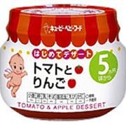 C-56 [ベビーフード 瓶詰 トマトとりんご 対象月齢:5ヵ月頃~ 70g]