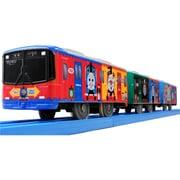 プラレールS-59 京阪電車10000系きかんしゃトーマス号 [3歳~]
