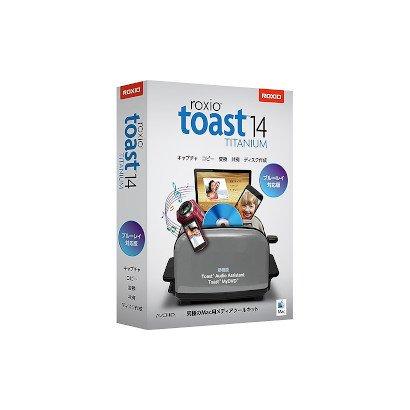 Toast 14 Titanium ブルーレイ対応 [Mac]