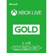 Xbox Live 3ヶ月ゴールドメンバーシップカード [プリペイド式 カード]
