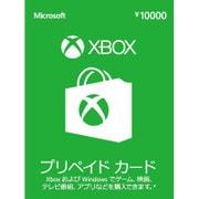 Xbox プリペイドカード 10,000円 [プリペイド式 カード]