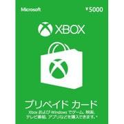 Xbox プリペイドカード 5,000円 [プリペイド式 カード]