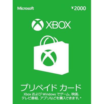 Xbox プリペイドカード 2,000円 [プリペイド式 カード]