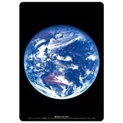 天体したじき A4判 地球