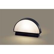 LGWJ56000K [門柱灯 据置取付型 LED(電球色) 40形電球 1灯相当 防雨型 明るさセンサ付]