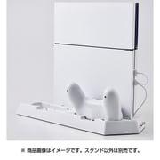 ANS-PF011WH [PlayStation 4用 マルチスタンド4 ホワイト]
