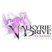 VALKYRIE DRIVE -BHIKKHUNI- にゅうにゅうDXパック [PSVitaソフト]