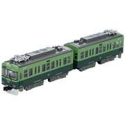 96496 [Bトレインショーティー 京阪電車700形 標準色 先頭車+先頭車 2両入り]