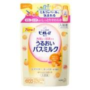 ビオレu 角層まで浸透するうるおいバスミルク やさしいフルーツの香り つめかえ用 [入浴液]