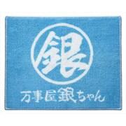 銀魂゜ フロアマット 万事屋 銀ちゃん [キャラクターグッズ]