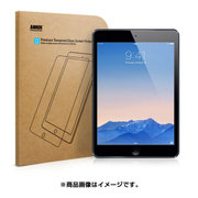 A7250011 [iPad Air/Air 2用 強化ガラス液晶保護フィルム]