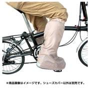 244-50161 [D-3SC 自転車屋さんのシューズカバー]
