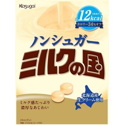 春日井製菓 ノンシュガーミルクの国 80g