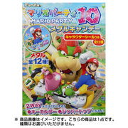 マリオパーティ10 メダルキャンデー [コレクショントイ]