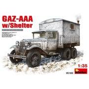 MA35183 [1/35スケール GAZ-AAA シェルター付]