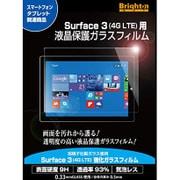 BI-SFC3GLASS [Surface 3 4G LTE用 液晶保護ガラスフィルム]