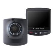 GH-DRA8-BK [Full HD対応ドライブレコーダー Gセンサー搭載モデル 2型 microSD 8GB]