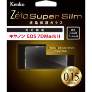 ZCG-CEOS7D2 Zeta Super Slim スリムガラス キヤノン EOS7D MarkII用 [液晶保護ガラス]