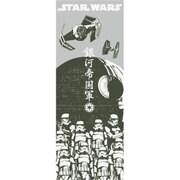 SW-TOWEL-09 [STAR WARS(スター・ウォーズ) てぬぐい]