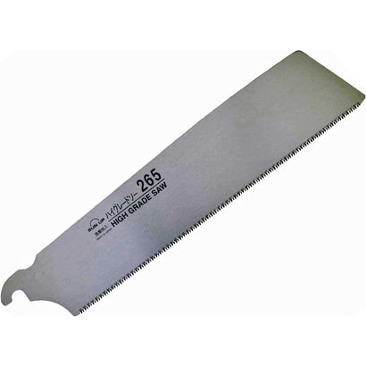 ハイグレードソー 替刃 265mm 1枚入り