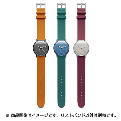 70093401 [Activite Pop Wristband Accessory Pack-Orange/Plum/Teal]
