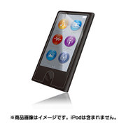 AVA-N15FLFA [iPod nano 2012/2013/2015用保護フィルム 指紋防止エアーレスフィルム 反射防止]