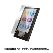 AVA-N15FLPA [iPod nano 2012/2013/2015用保護フィルム 衝撃吸収フィルム 反射防止]