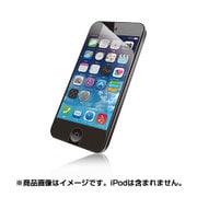AVA-T15FLFA [iPod touch 2012/2013/2015用保護フィルム 指紋防止エアーレスフィルム 反射防止]