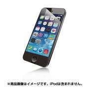 AVA-T15FLFANG [iPod touch 2012/2013/2015用保護フィルム 指紋防止エアーレスフィルム 光沢]