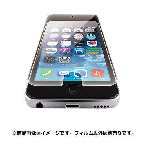 AVA-T15FLGG03 [iPod touch 2015 リアルガラスフィルム 0.33mm]