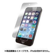 AVA-T15FLPA [iPod touch 2012/2013/2015用保護フィルム 衝撃吸収フィルム 反射防止]