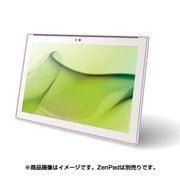 BSTPZ300FT [ZenPad 10 Z300シリーズ専用 液晶保護フィルム 指紋防止/スムースタッチタイプ]