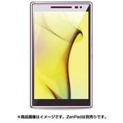 BSTPZ380FG [ZenPad 8.0 Z380シリーズ専用 液晶保護フィルム 指紋防止/高光沢タイプ]
