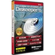 Diskeeper 15J Server [Windowsソフト]